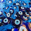 Evil Eye Amulet — Foto Stock