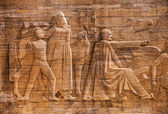 Travertine Relief at mausoleum of Mustafa Kemal Atatürk — Stock Photo
