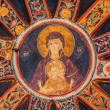 Jesus and Mary Mural in Chora Church — Stock Photo
