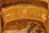 Chora Mosaic — Stock Photo