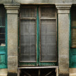 Old Doorway — Stock Photo #39438797
