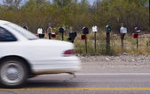 Driveby Rural Mailboxes — Stock Photo