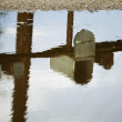 Mailbox Reflected in Puddle — Stock Photo #39444975