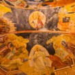 Detail of Ceiling in Chora Church — Stock Photo #39643877