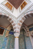 Detail of Harem Courtyard — Stock Photo