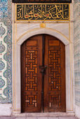 Door in Harem Courtyard — Stock Photo