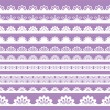 Set of beautiful lace vector trims - Stock Vector