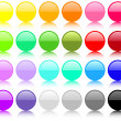 Big set of round buttons — Stock Photo #6666363