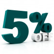 Sale Percentage — Stock Photo