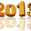Stock Photo: New Year 2013 and reflects to 2012, 3D model