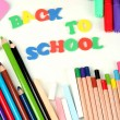 The words 'Back to School' composed of letters with various school supplies — ストック写真