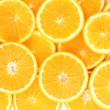 Stock Photo: Oranges close up