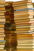 Old books, close up — Stock Photo