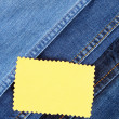 Many jeans with label closeup — Stock Photo #12713595