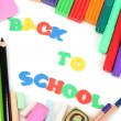 The words 'Back to School' composed of letters with various school supplies — Foto Stock