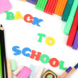 The words 'Back to School' composed of letters with various school supplies — Stok fotoğraf