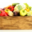 Royalty-Free Stock Photo: Fresh vegetables in wooden box isolated on white