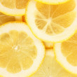 Royalty-Free Stock Photo: Lemon close up