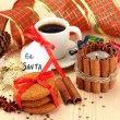 Cookies for Santa: Conceptual image of ginger cookies, milk and christmas decoration on light background — Foto de Stock