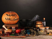 Laboratoire d'halloween effrayant — Photo