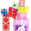 Hill colorful gifts isolated on white - Stock Photo