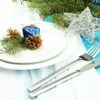 Beautiful christmas setting, close up — Stock Photo #19163619