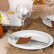 Rustic table setting — Stock Photo #19368739