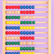 Bright wooden toy abacus, on purple background - Zdjcie stockowe