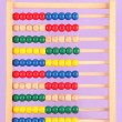 Bright wooden toy abacus, on purple background - Foto Stock
