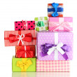 Hill colorful gifts isolated on white — Stock Photo #20056043