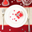 Table setting in honor of Valentine's Day close-up — 图库照片