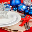 Stock Photo: Serving Christmas table close-up