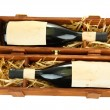 Royalty-Free Stock Photo: Bottles of old red wine in gift wooden box, isolated on white