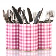 Stock Photo: Utensils in metal containers isolated on white