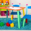 Royalty-Free Stock Photo: Small and colorful table and chairs for little kids