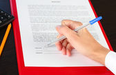 Signing of a treaty close-up — Stock Photo