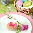 Easter table setting — Stock Photo #24025219