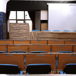 Interior of empty conference room with tribune — Stock Photo #24509503