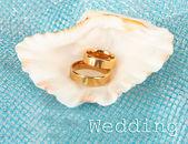 Conceptual photo: wedding in marine style — Stock Photo
