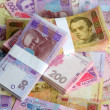 Pile of Ukrainian money - Foto Stock