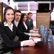 Stock Photo: Business working in conference room