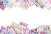 Pile of Ukrainian money, isolated on white — Stock Photo