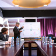 Stock Photo: Business training at office