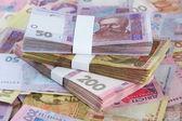 Pile of Ukrainian money — Stock Photo