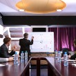 Business training at office — Stock Photo #26195591