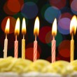 Happy birthday cake, on black background — Stock Photo #26682873
