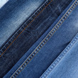 Stock Photo: Many jeans closeup