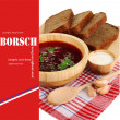 Delicious borsch — Stock Photo #27099557