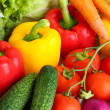Fresh vegetables close up — Stock Photo #27114555