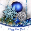 Christmas decoration in white fur — Foto de Stock